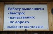 Ремонт ролет Киев недорого